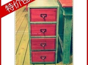特价包物流 实木环保抽屉柜 地中海斗柜,收纳柜,