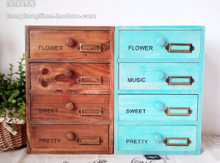 四抽屉 小木柜 木色/蓝色 桌上柜 收纳柜 收纳架 zakka,收纳柜,