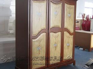 春韵143  美式家具 橡木三门衣柜 仿古 欧式家具 乡村彩绘家具,收纳柜,