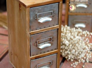 【山鱼良品】旧木三格立式收纳柜 铁皮抽屉 小,收纳柜,