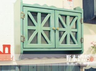 实物拍摄!地中海家具 实木米字格吊柜 厨房壁柜 书柜00,收纳柜,