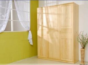 绿色环保实木松木家具/实木松木田园衣柜/三门衣柜/环保衣橱衣柜,收纳柜,