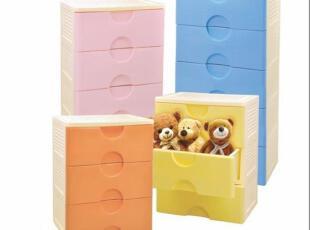 7.5折加厚塑料柜抽屉柜子 储物柜整理柜收纳柜/宝宝衣柜 箱,收纳柜,
