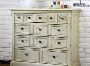 法式乡村 外贸地中海风格作旧七斗柜 仿古家具实木边柜斗柜,收纳柜,