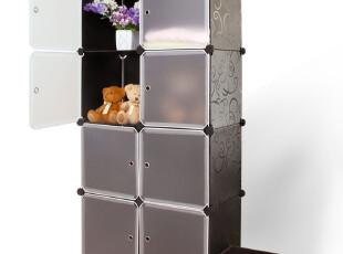 优之佳品 环保八格 简易衣柜 韩式宜家衣柜 收纳柜 儿童玩具柜,收纳柜,