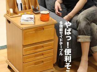日式可移动床头柜 沙发柜 收纳柜--日本专利产品!全淘宝独家!,收纳柜,