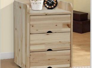 定制 实木 床头柜 电话台 斗柜 储物柜杉木,收纳柜,