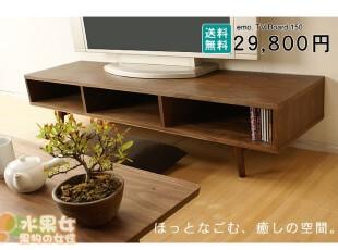 出口日本原单 实木腿电视柜 现代简约液晶电视柜地柜TV柜子,收纳柜,