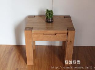 原始原素 白橡木家具  床头柜 角柜  实木柜 白橡木柜  非柞木,收纳柜,