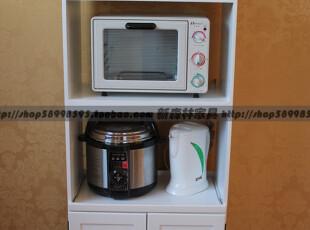 【出口实木电器柜】厨房电器柜、储物柜,收纳柜,