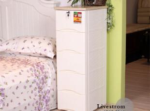 34CM面宽木制天板顶级滑轨塑料抽屉柜 收纳柜 衣柜 带锁 淘宝首发,收纳柜,