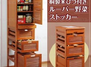 实木厨房多用保鲜透气菜柜 高低组合柜【出口日本实木家具】,收纳柜,