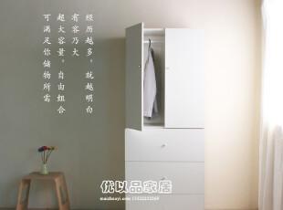 优以品家具 板式家具 简约大衣柜 衣抽衣橱 两门衣柜 组合衣柜,收纳柜,