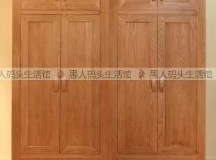 【木e族】欧洲热销全实木家具白橡木四门二门衣柜四门衣柜,收纳柜,