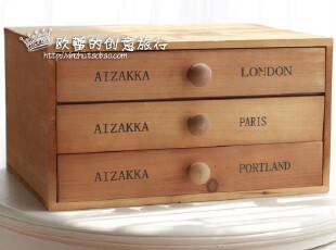 木质三抽屉柜/收纳柜3层分类柜/储物柜/杂物柜ZAKKA柜子杂货收纳,收纳柜,