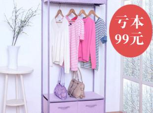 特价99元 简易衣服收纳柜 衣架置物架衣挂收纳架 不包邮限地区,收纳柜,