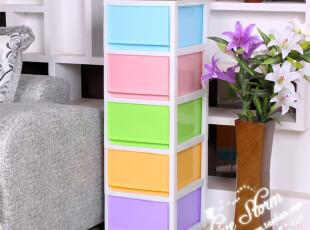 生活风彩色塑料抽屉柜 收纳柜 衣柜 整理柜 105,收纳柜,