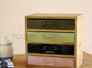 【山鱼良品】复古 彩色铁皮抽屉 实木四层柜,收纳柜,
