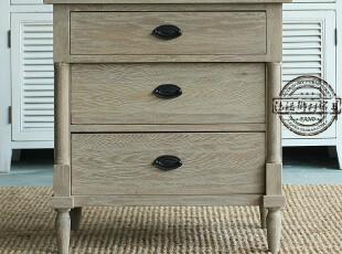 出口法国 法式乡村风格 榆木拉丝三抽床头柜 S106,收纳柜,
