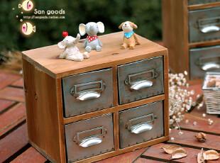 【山鱼良品】旧木四格收纳柜 铁皮抽屉 小,收纳柜,
