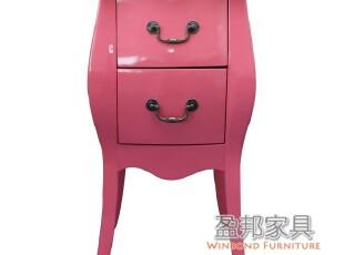 盈邦家居 法国口单/美式家具新古典/斗柜边柜/SD-1094粉红床头柜,收纳柜,