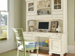 定制/美式乡村/欧式田园/地中海风格/实木环保家具 书桌柜/学习桌,收纳柜,