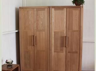 原始原素 白橡木家具 实木衣柜 白橡木衣柜 衣橱 非柞木,收纳柜,