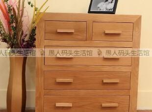 【木e族】全实木家具欧式家具白橡木宽五抽柜五斗柜五斗橱,收纳柜,
