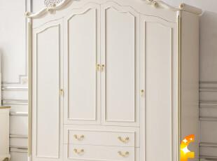 法丽莎家具G1 法式家具 欧式实木衣柜 整体衣柜 组合四门衣柜A011,收纳柜,
