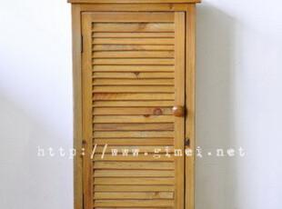 集美 日式Zakka杂货 原木百叶三层抽屉柜 小号 角柜 收纳柜装饰柜,收纳柜,