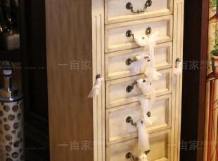 乡村风格 美克美家风格 欧式 复古做旧米色多屉珠宝柜 首饰柜,收纳柜,