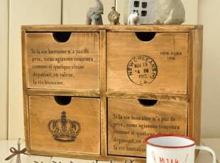 zakka杂货 复古做旧实木收纳箱 四格抽屉柜 储物柜 收纳柜 办公,收纳柜,