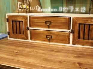 失掉的凯撒 地中海风格 双开门双抽屉置物柜 壁挂柜 【预订】,收纳柜,