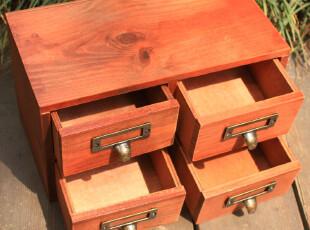 小北家-WD36 实木 四抽屉 铜扣收纳小柜 收纳盒 杂物收纳 包邮,收纳柜,