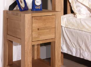 【家具精品馆】水生之城 出口英国实木橡木环保/一抽搁板床头柜,收纳柜,