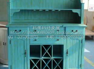 科帝科特 出口 地中海风格 餐边柜 酒柜 蓝色做旧,收纳柜,