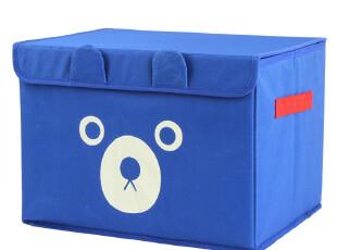 I9853 简家 三金冠 卡通可爱小熊牛津布杂物收纳箱整理箱,收纳箱,