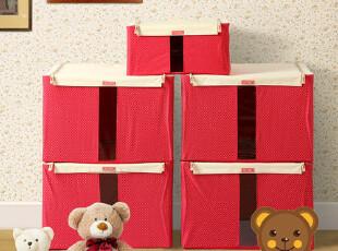 大熊爸爸韩国百纳箱 整理箱\收纳箱 四钢架 圆点5件套,收纳箱,