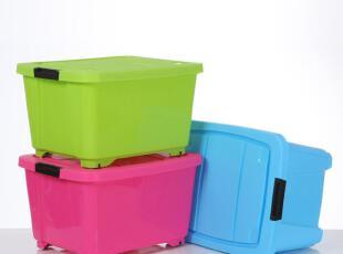 青韦 塑料收纳箱整理箱储物箱周转箱 彩色 大号 可层叠 带滑轮,收纳箱,