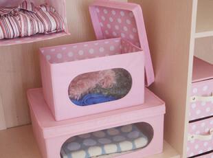 「公主粉」衣服收纳盒 视窗大号有盖衣柜收纳箱整理箱 百纳箱,收纳箱,