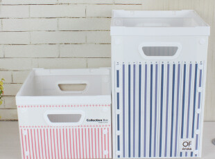 柠檬家居 时代良品 条纹无盖收纳盒 塑料可折叠整理箱 衣物收纳箱,收纳箱,