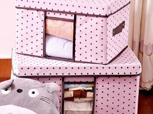 三金冠 纳和淑女风粉色波点折叠视窗收纳箱整理箱 SN1350,收纳箱,
