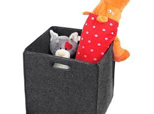 科特豪斯 杂物收纳箱 方形收纳箱 玩具收纳篮 NB7458N,收纳箱,