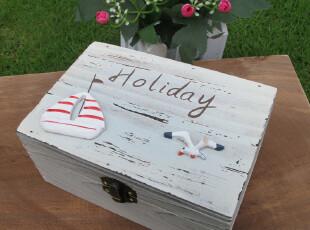 做旧ZAKKA风格 新品 清仓 地中海收纳盒 储物盒 首饰盒 收纳箱,收纳箱,