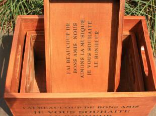 小北家-WD39 实木 储物 收纳箱/收纳柜 二木盒+一木盘 包邮 复古,收纳箱,