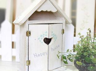 ★公主梦想★韩国家居*Happy House*做旧钥匙收纳箱 W1010,收纳箱,