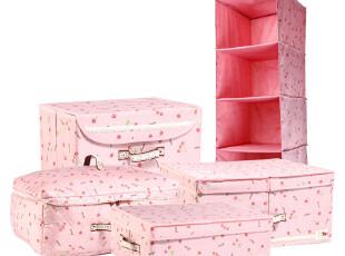 天纵樱桃布艺可洗软收纳袋 高档家居用品衣物收纳箱储物箱整理箱,收纳箱,