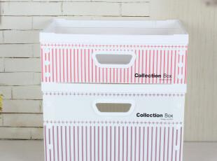 柠檬家居 条纹无盖收纳盒 塑料可折叠储物盒 大号收纳箱DIY杂物箱,收纳箱,