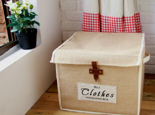 镇店之宝 衣服储物收纳箱 宜家大号有盖 创意收纳 时尚车用整理箱,收纳箱,