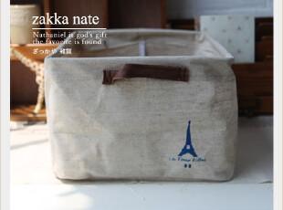 ZAKKA杂货 棉麻收纳箱 布箱 方箱 皮提手 防水 铁塔 收纳袋,收纳箱,